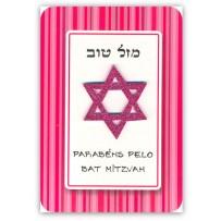 Cartão Artesanal Judaico Bat Mtzvah estrela rosa