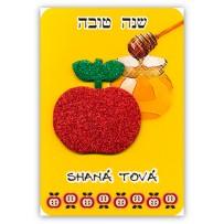 Cartão Artesanal Judaico Maçã grande
