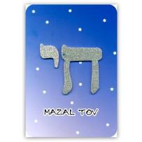 Cartão Artesanal Judaico Mazal Tov Hai