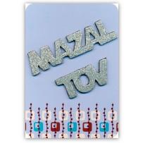 Cartão Artesanal Judaico Mazal Tov letras