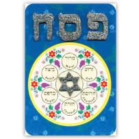 Cartão Artesanal Judaico Pessach Keará