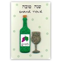 Cartão Artesanal Judaico Vinho e taça