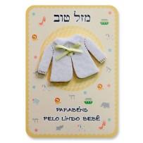 Cartão Artesanal Judaico Casaquinho bebê